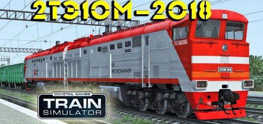 strecken train simulator